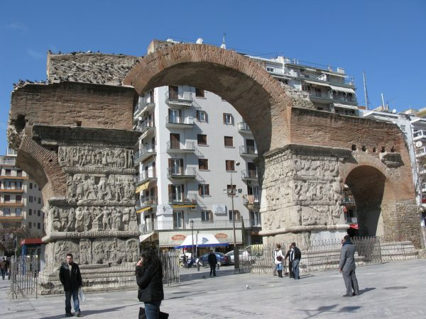 "Arch of Galerius (""Kamara""), Thessaloniki, Greece"